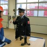 Feuerwehr Basismodul